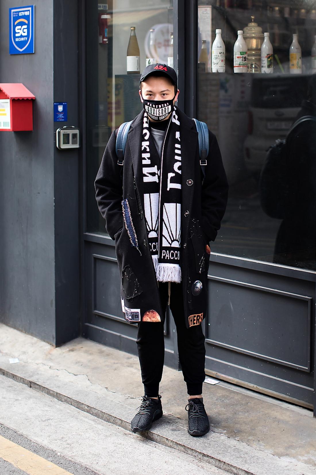 Christen Paulsen, Street Fashion 2017 in SEOUL.jpg