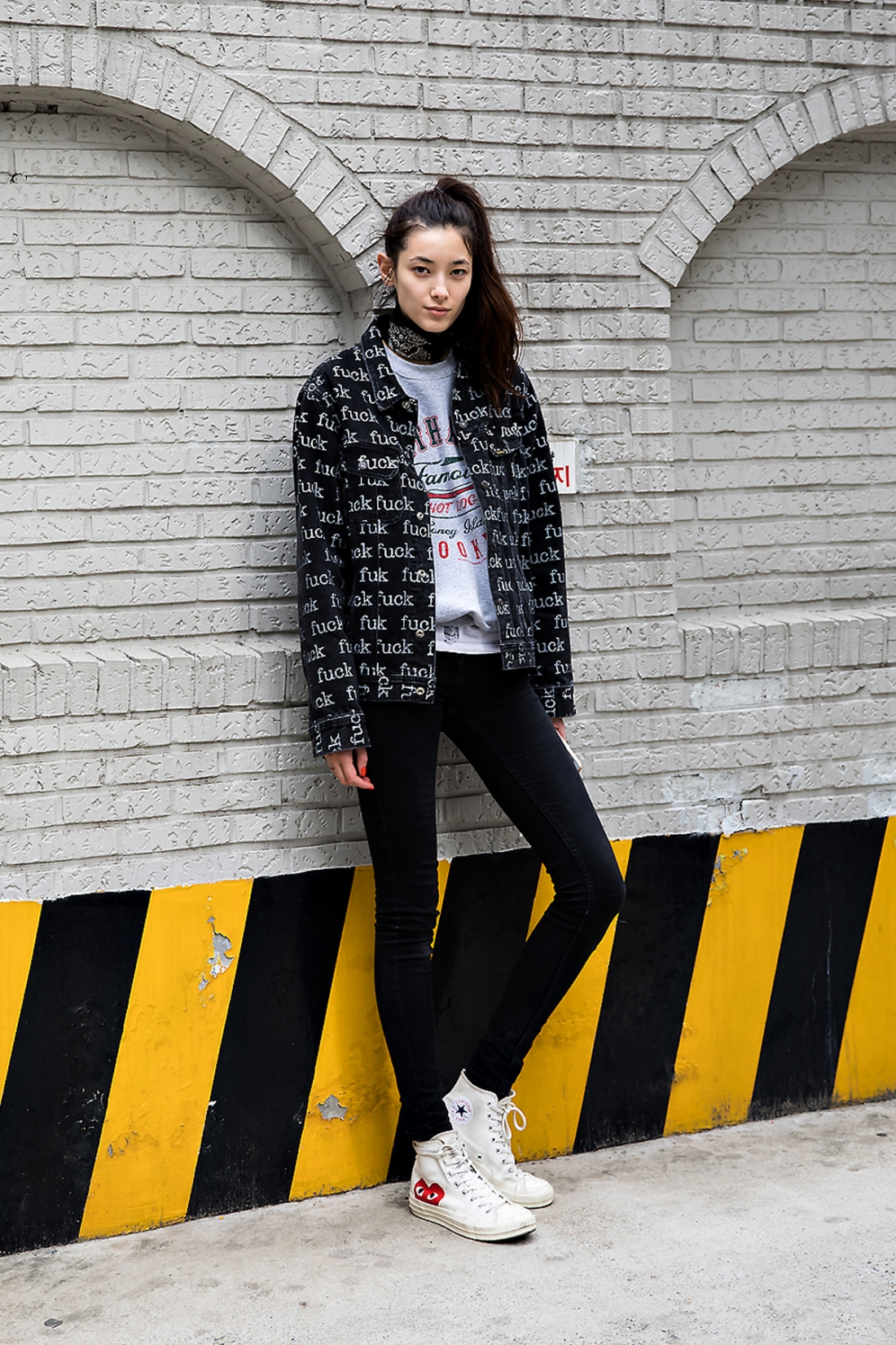 Han Eunbi, Street Fashion 2017 in Seoul.jpg